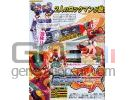 Megaman zx scan small