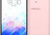 Smartphone Meizu m3 : passage du plastique au métal et plus grosse batterie