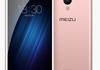 Le smartphone Meizu M3S bientôt disponible en France