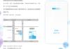Le Meizu MX2 sera dévoilé le 27 novembre