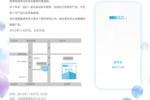 Meizu_MX2_invitation_CP_P.king.GNT