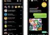 Messenger : le thème sombre disponible pour tous