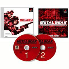 Metal gear 20th anniversary 1
