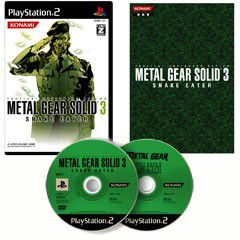 Metal gear 20th anniversary 3