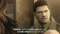 metal gear solid 4 (4)