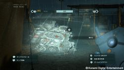 Metal Gear Solid 5 Ground Zeroes - PS4 - 9