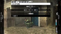 Metal Gear Solid : Peace Walker - 4