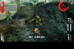Metal Gear Solid Peace Walker - Image 20
