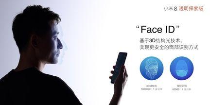 Mi 8 Face ID