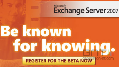 Microsoft exchange server 2007 png