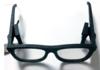 Microsoft : des lunettes de réalité augmentée...qui ressemblent à de simples lunettes