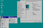 Microsoft Windows 95 (Small)