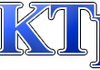 MikTeX : un ensemble de bibliothèque pour travailler sur LaTeX