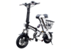 Bon plan : le vélo électrique pliable Mini Fox de chez Engwe en promotion, mais aussi Samebike, Alfawise, ..