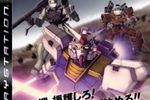 mobile-suit-gundam-battlefield-record-uc-0081