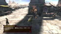 Monster Hunter 3 - 12