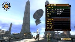 Monster Hunter 3 - 3