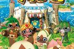 Monster Hunter Diaries - Airu Village