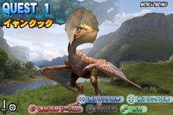 Monster Hunter Dynamic Hunting - 1