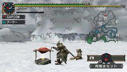 Monster Hunter Freedom 2G   Image 1