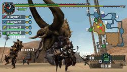 Monster Hunter Freedom 2G   Image 3