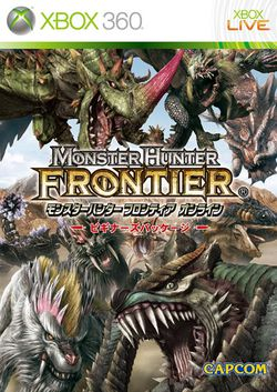 Monster Hunter Frontier Online - pochette