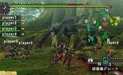 Monster Hunter Portable 2nd G 5