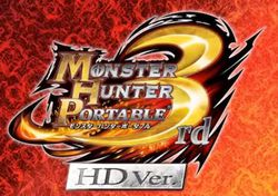 Monster Hunter Portable 3rd HD - logo