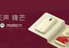 Smartphone Moto M par Lenovo : ça se précise