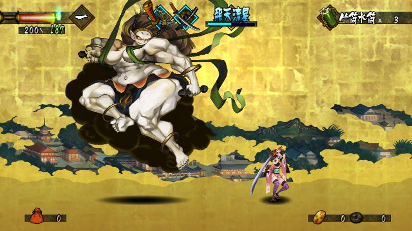 """Les derniers jeux en """"vraie"""" 2D Muramasa-the-demon-blade-13_032C01C800358691"""