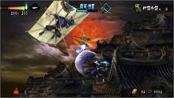"""Les derniers jeux en """"vraie"""" 2D Muramasa-the-demon-blade-16_029C017A00358721"""