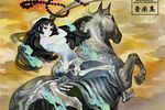 muramasa-the-demon-blade-ost