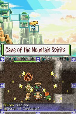 Mystery Dungeon : Shiren the Wanderer   12