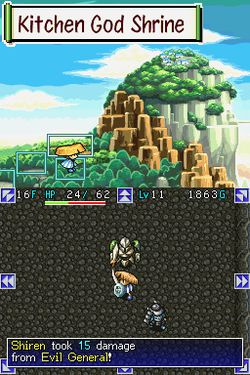 Mystery Dungeon : Shiren The Wanderer   5