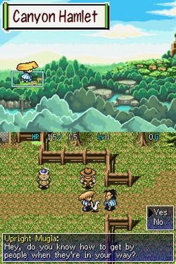 Mystery Dungeon : Shiren the Wanderer   7