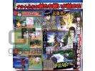 Naruto clash of ninja ex scan 2 small