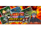 Naruto clash of ninja ex titre small