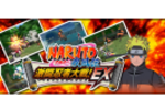 Naruto : Clash of Ninja EX - Titre (Small)