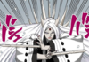 Naruto Shippuden Ultimate Ninja Storm 4 : vidéo d'un combat avec Kaguya Otsutsuki