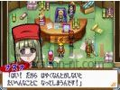 Naruto rpg 3 small