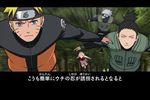 Naruto Shippuden : Kizuna Drive - 5