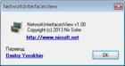 NetworkInterfacesView : un outil pour détecter toutes les interfaces reliées à un réseau local.