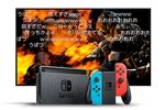 Niconico Switch