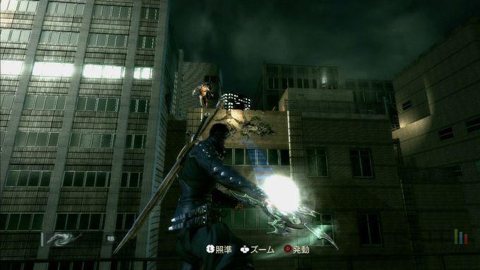 Ninja Blade - Image 9