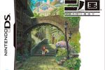 Ninokuni The Another World DS - jaquette