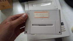 Nintendo PlayStation - 3