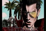 No More Heroes (4)
