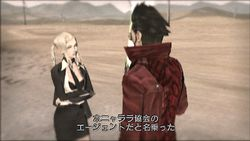 No more heroes 4