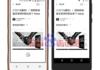 Nokia 2 : les premières rumeurs autour du smartphone d'entrée de gamme