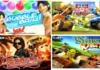 Jeux HD sur Freebox Revolution : nouveautés et promos